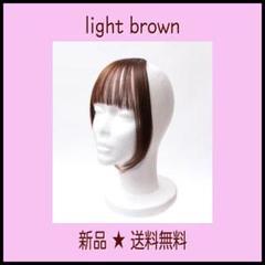 """Thumbnail of """"前髪ウィッグ 小顔効果 簡単 ライトブラウン"""""""