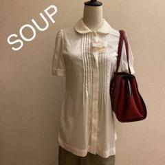 新品未使用 SOUP 白丸襟ブラウス(定価7277円)H&Mカーキ色パンツ付き