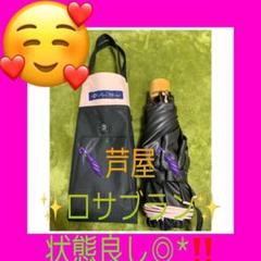 "Thumbnail of ""★芦屋ロサブラン★完全遮光100%★1級遮光★Rose blanc★"""