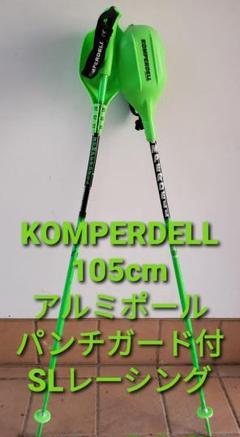"Thumbnail of ""KOMPERDELL  SLレーシングポール 105cm  パンチガード付"""