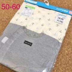 "Thumbnail of ""西松屋 半袖 プレオール 50 60"""
