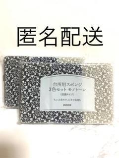 """Thumbnail of """"ダスキン 台所用スポンジ3色セット"""""""