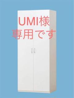 "Thumbnail of ""ニトリ ワードローブ (ポルテD 80WR WH) クローゼット"""