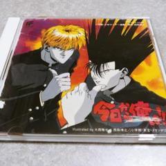 """Thumbnail of """"【プレミア 判子シール無し】「今日から俺は!!」オリジナル・アルバム"""""""