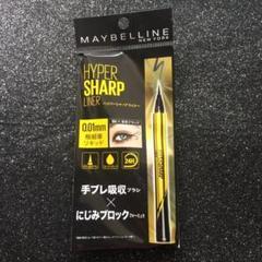"""Thumbnail of """"メイベリン  ハイパーシャープ ライナー R BK-1 漆黒ブラック"""""""