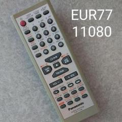 """Thumbnail of """"パナソニックコンポリモコン EUR7711080"""""""