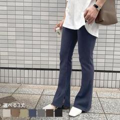 """Thumbnail of """"神戸レタス サイドスリットフレアリブパンツ アンクル ブラック"""""""