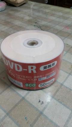 "Thumbnail of ""DVD-R 50枚 & 20枚収納ケース 3つ"""