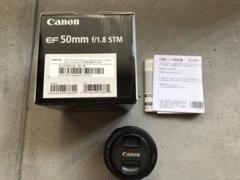 "Thumbnail of ""Canon単焦点レンズ 50mm"""
