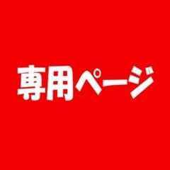 "Thumbnail of ""DEUS デウス ステッカー"""