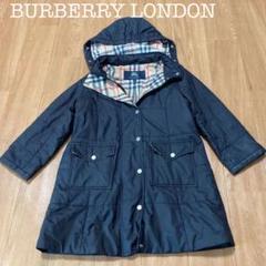 "Thumbnail of ""BURBERRY LONDON ロングコート"""