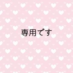 "Thumbnail of ""ハンドメイド ブックカバー 星降る砂漠 単行本"""