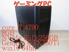 "Thumbnail of ""i7 4790 GTX750Ti 8GB NVMe256GB SSD"""