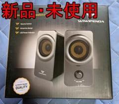 "Thumbnail of ""PCスピーカー  USBスピーカー パソコン・テレビ・ゲーム機などに対応♯20"""