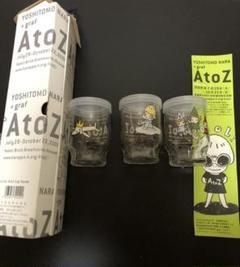"Thumbnail of ""奈良美智さん 「AtoZ」吉井酒造ワンカップ3点セット"""