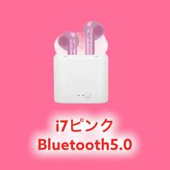 "Thumbnail of ""【大人気】Bluetoothイヤホン i7ピンク Bluetooth5.0 ::"""