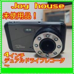"""Thumbnail of """"わたる様専用!     Joy house  4インチデュアルドライブレコーダー"""""""