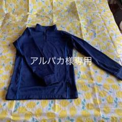 "Thumbnail of ""OGASAKA (DESCENTE製)アンダーシャツ"""