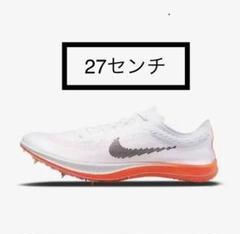 """Thumbnail of """"ナイキ ズームX ドラゴンフライ 27.0センチ"""""""