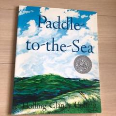 """Thumbnail of """"Paddle to the Sea"""""""