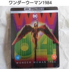 """Thumbnail of """"ワンダーウーマン1984 スチールブック Blu-ray"""""""