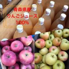 """Thumbnail of """"ギュッと美味しいリンゴジュース 100% 6本入り"""""""