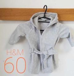 "Thumbnail of ""ベビーアウター ガウン 起毛 H&M 60~70"""