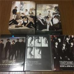 "Thumbnail of ""東方神起 DVD まとめ売り"""