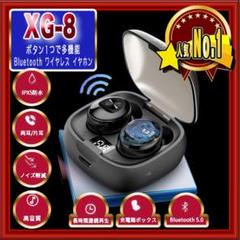 "Thumbnail of ""ワイヤレスイヤフォン XG-8 簡単接続 ブラック カナル型 左右独立型"""
