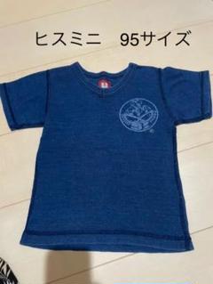 "Thumbnail of ""ヒステリックミニ Tシャツ95サイズ(⁎⁍̴̛ᴗ⁍̴̛⁎)"""