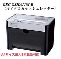 """Thumbnail of """"GBC ジービーシー GSHA11M-B [マイクロカットシュレッダー]"""""""