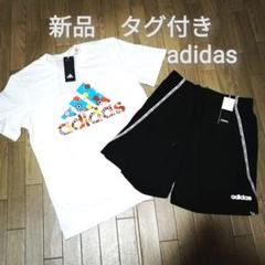 "Thumbnail of ""新品 adidas 上下セット WHITE×BLACK"""