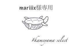 "Thumbnail of ""mariiix様専用出品 ❁ラタンハンガー2本組/木製ウッドスティック星/お月様"""