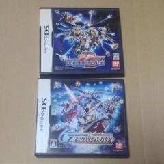 """Thumbnail of """"SDガンダム Gジェネレーション DS とクロスドライブ"""""""