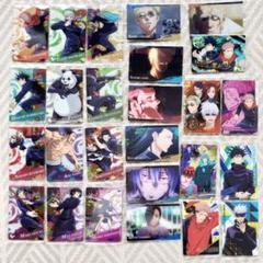 "Thumbnail of ""新品未開封 呪術廻戦 ウエハース2 カード 全26種類 フルコンプリート"""