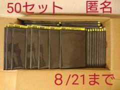 "Thumbnail of ""レンタル用スリム空ケース 50組セット"""