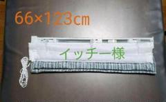 """Thumbnail of """"未使用 川島セルコン 66×123 ツインシェード ローマンシェード"""""""