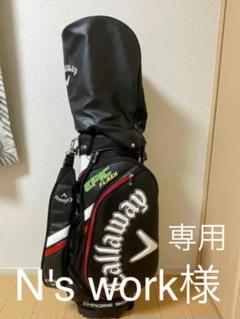 "Thumbnail of ""キャディバッグ ゴルフバッグ"""