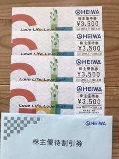 "Thumbnail of ""HEIWA PGM 株主優待券 4枚"""