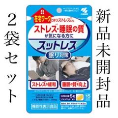 "Thumbnail of ""小林製薬 スットレス 眠り対策 約15日分(75粒) ×2袋 サプリメント"""