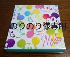 "Thumbnail of ""ミッキーマウス バスタオル (第一生命保険の景品)"""