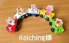 """Thumbnail of """"ノンタン 乗り物のおもちゃ 木製"""""""
