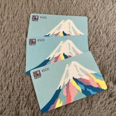 "Thumbnail of ""図書カード ¥1500分 未使用 富士山柄"""