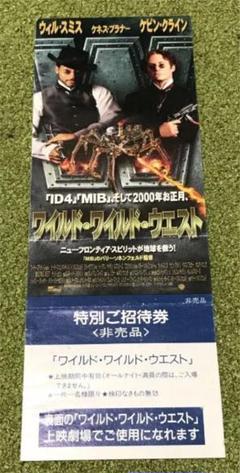 """Thumbnail of """"ワイルド・ワイルド・ウエスト チケット 未使用"""""""