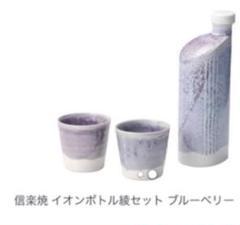 """Thumbnail of """"信楽焼 プレゼント 贈り物 お酒"""""""