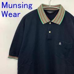 "Thumbnail of ""Munsing wear マンシングウェア ポロシャツ ゴルフ LL GOLF"""