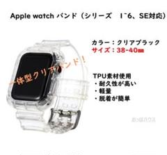 """Thumbnail of """"38/40㎜ Apple watch バンド (クリアホワイト)"""""""