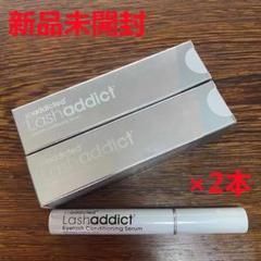 "Thumbnail of ""Lashaddict ラッシュアディクト まつ毛美容液 2本 正規品"""