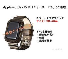 """Thumbnail of """"38/40㎜ Apple watch バンド (クリアブラック)"""""""