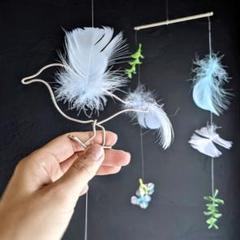 """Thumbnail of """"【青い鳥】植物 フラワーと羽根のモビール 小鳥  グリーン あじさい アジサイ羽"""""""